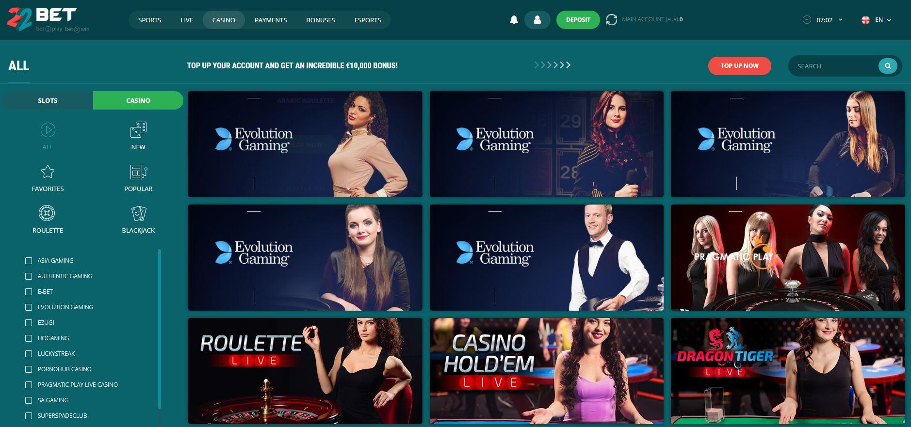 22Bet Casino lobby